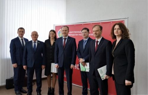 Расширенное заседание коллегии Государственного комитета по имуществу.